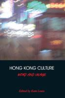 Hong Kong culture : word and image /