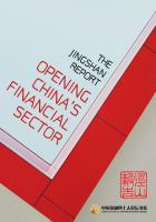 The Jingshan report : opening China's financial sector /