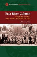 East River Column : Hong Kong guerrillas in the Second World War and after /