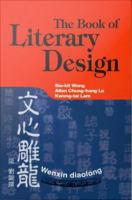 The book of literary design /